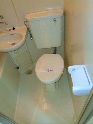 【トイレ】グレースハイツ城南