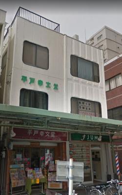 【外観】宇治橋ビル