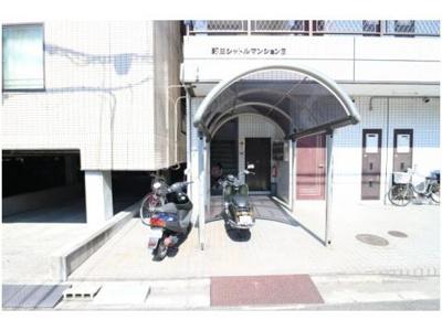 【エントランス】野田シャトルマンション B棟