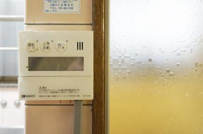 【設備】荒田町テラスハウス