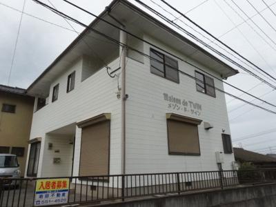 【外観】メゾン・ド・ツイン