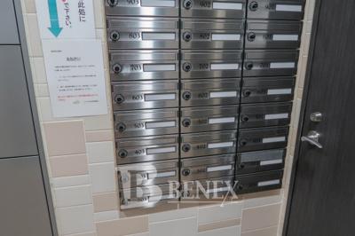 レジオス市谷のメールボックスです