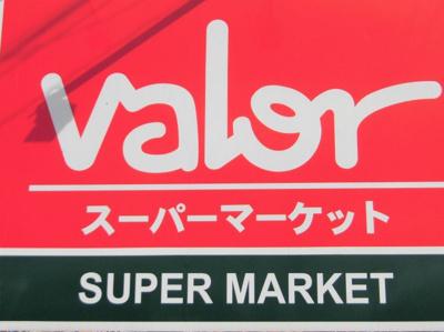 【周辺】第二山本ビル