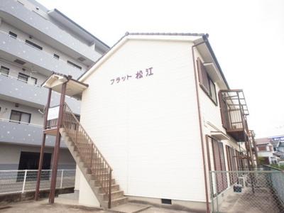【外観】フラット松江