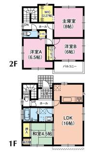ラウレアヒルズ 新築一戸建て 木更津駅 リビング16帖、洋室タタミ4.5帖、洋室6.6帖、洋室6帖、洋室6帖