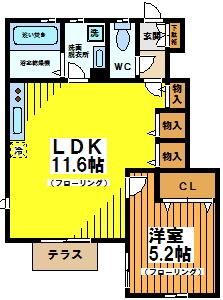【キッチン】クレヨンハウス