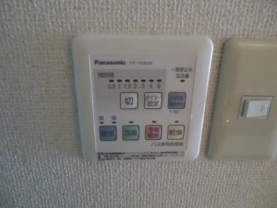 【設備】コラール1番館