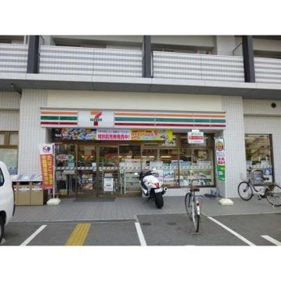 セブンイレブン箕面西小路店:337m