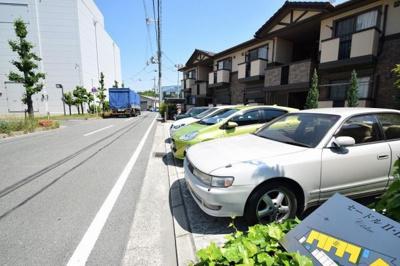 【駐車場】セードルⅡ