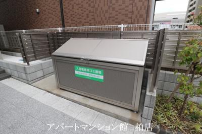 【その他共用部分】アスタリスク