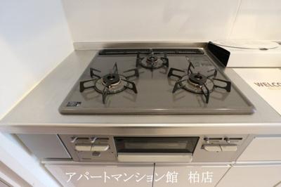 【キッチン】アスタリスク