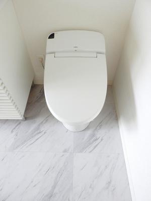 【トイレ】アークリヴェール