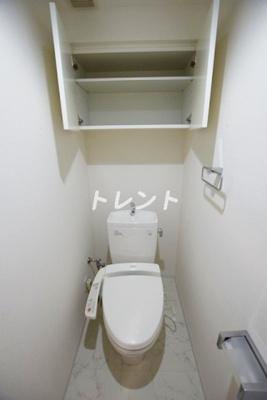 【トイレ】プライムアーバン飯田橋