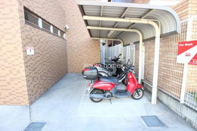有料バイク置き場