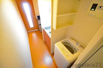 【浴室】上長尾