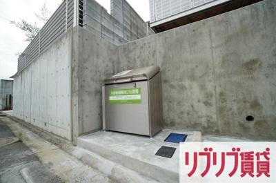 【その他共用部分】プレミール西千葉