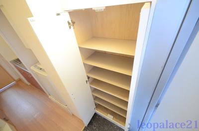 【浴室】博多駅東 小野田ビル