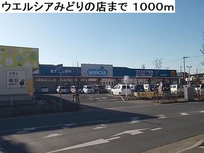 【周辺】エントピアA