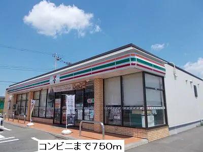 【周辺】カンピオーネ フジ みどりの