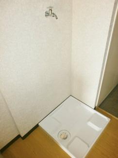 室内に洗濯機を置くことができます。ロイヤルヒルズ石室