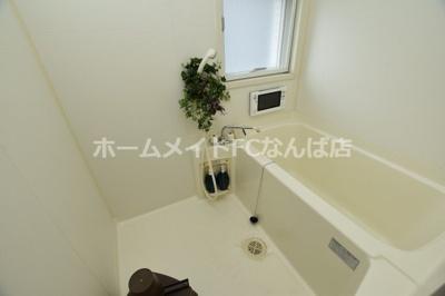 【浴室】アライアンス船場