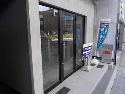 【その他共用部分】ジーネクストナゴノ(G next nagono)