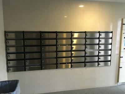 プレールドゥーク高輪のメールボックス
