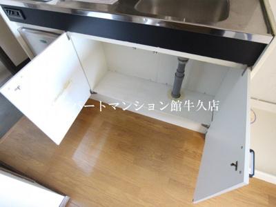 【キッチン】グランドステージ紅陵