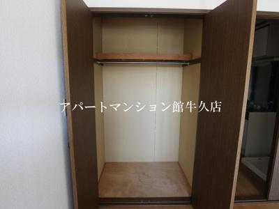 【収納】グランドステージ紅陵