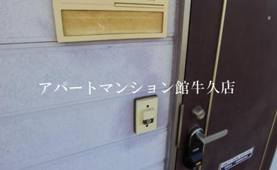 【セキュリティ】グランドステージ紅陵