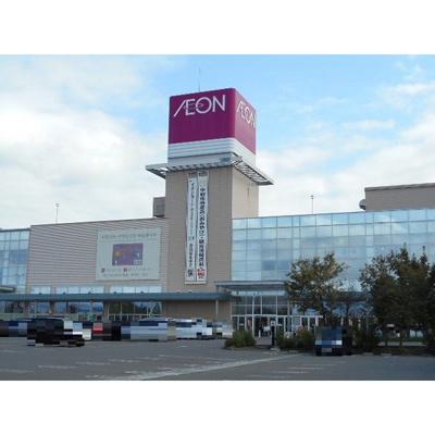 スーパー「イオン中野店まで2518m」