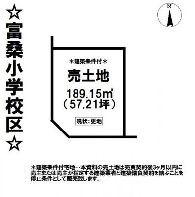 【外観】鳥取市西品治