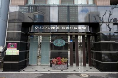 【エントランス】グリフィン横浜・桜木町伍番館