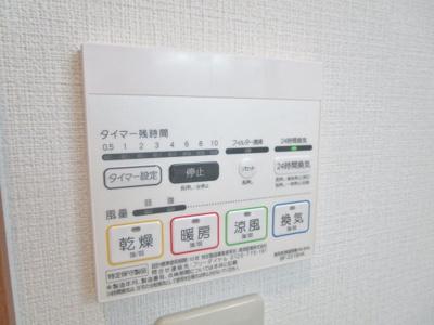 【設備】アムール三田