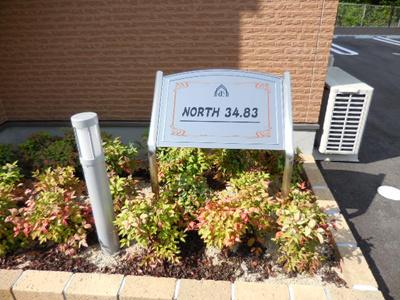 NORTH34.83(Good Home)