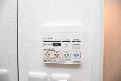 【設備】FINO