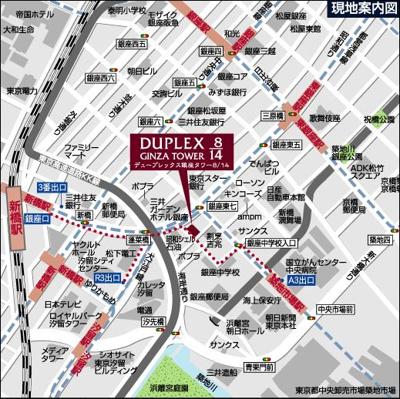 「デュープレックス銀座タワー8/14」のお問い合わせは株式会社メイワ・エステートへ