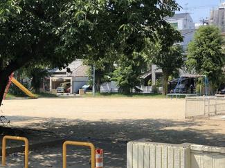 酒君塚公園