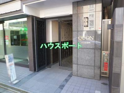 【エントランス】クオン四条柏屋町
