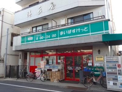 【周辺】秀和恵比寿レジデンス