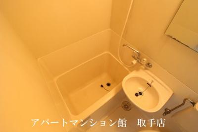 【浴室】取手ハイツ