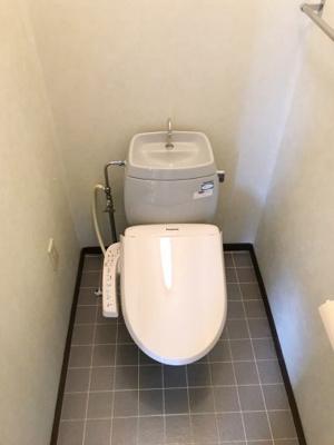 【トイレ】サンライフ山野A