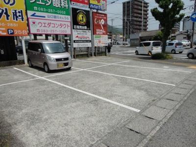 【駐車場】ロイヤルマンション新下関 602