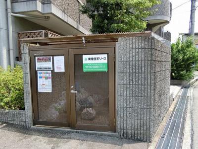 【その他共用部分】マーコート
