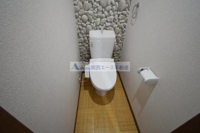 【トイレ】グラディート新石切
