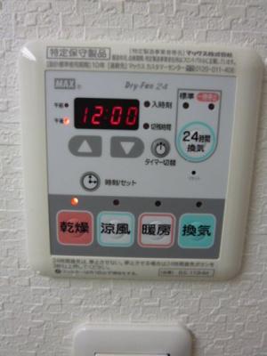 【設備】レジディア新大阪