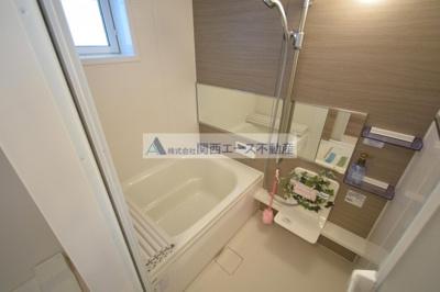 【浴室】H&B吉田