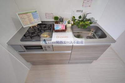 【キッチン】H&B吉田