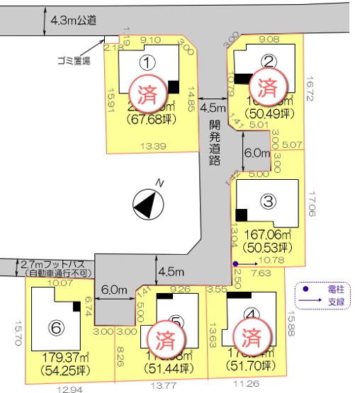 鴻巣市人形4丁目 全6棟 全体区画図