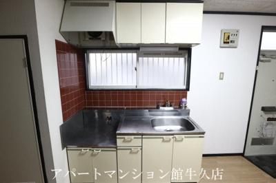 【キッチン】グリーンヒル刈谷